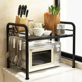 收納架廚房置物架 落地 多功能櫥櫃收納架微波爐架子儲物架