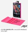 【線上體育】PTP彈力帶 L1 (4.2公斤) PP-MB1001