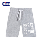 chicco-TO BE-休閒五分褲-灰