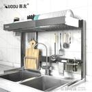 304不銹鋼廚房水槽置物架碗架碗筷瀝水架...
