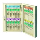 TA TA 密碼鎖 20支 鑰匙箱 /個 NK-20