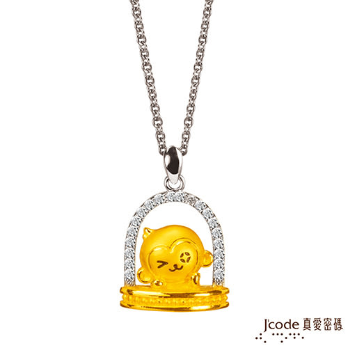 J'code真愛密碼 童話PINKY 黃金/純銀墜子 送項鍊