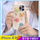 動物塗鴉 iPhone 12 mini iPhone 12 11 pro Max 浮雕手機殼 立體卡通 保護鏡頭 全包蠶絲 四角加厚 防摔軟殼