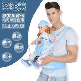 嬰兒背帶腰凳四季通用多功能新生兒童寶寶前抱式小孩橫抱背帶坐登igo 衣櫥の秘密
