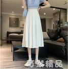 白色半身裙女夏季中長款百褶裙新款高腰顯瘦a字裙小個子裙子 可然精品