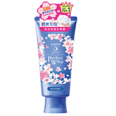 SENKA洗顏專科超微米潔顏乳(櫻花繽紛版)120g 【康是美】