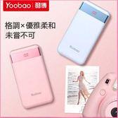 行動電源 S20-1 充電寶 10000毫安 便攜 超薄 可愛 聚合物 通用 手機 移動電源【E起購】