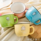 陶瓷杯可愛水杯情侶創意早餐杯3146陶瓷杯加厚咖啡杯馬克杯子 蘿莉小腳丫