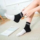 五指襪 五指襪女 純棉中筒可愛分趾襪5雙腳底防臭透氣吸汗運動襪子LB57【123休閒館】