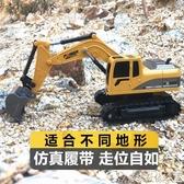 遙控車 超大號兒童遙控挖掘機玩具車無線充電動男孩合金挖土機仿真工程車LX爾碩數位