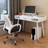 (百貨週年慶)辦公椅 美連豐電腦椅家用升降轉椅學生學習寫字座椅職員網椅弓形辦公椅子XW