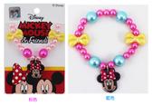 【卡漫城】 米妮 手鍊 只剩粉色 蝴蝶結 珍珠 兒童飾品 ㊣版 Mickey 米奇 女孩 Minnie 玩具 扮家家酒