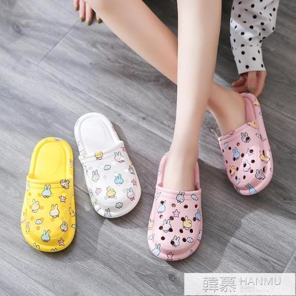 洞洞半拖鞋女夏季可愛外穿ins潮2021年夏季新款網紅同款包頭涼拖 夏季新品