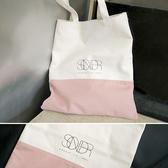 帆布袋 手提包 帆布包 手提袋 環保購物袋--單肩/拉鏈【DE54211】 icoca  08/24