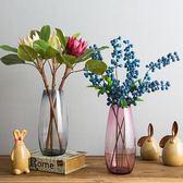 簡約彩色透明玻璃水培花瓶干花插花花器大號餐桌裝飾擺件客廳家用  HM 卡布奇諾