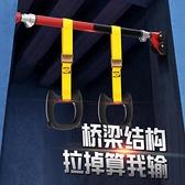 家庭單杠室內家用引體向上器兒童門上單杠免打孔門框成人健身器材 居家家生活館