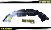莫名其妙倉庫【2P229 前保下護板(05-08)】原廠 CC保桿水箱下護板 ST不可用 Focus MK2