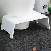 馬桶前墊腳凳廁所坐便孕婦腳踏凳兒童腳踩蹲便凳子【淘夢屋】