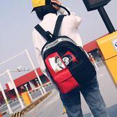 書包街拍書包女韓版原宿ulzzang 高中學生校園百搭簡約後背包潮酷背包台北日光