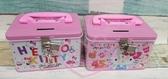 ♥小花花日本精品♥hello kitty凱蒂貓45週年手提存錢筒附鑰匙鎖撲滿 白色粉色款選一~11417705