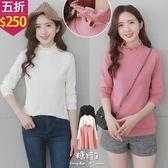 【五折價$250】糖罐子韓品‧純色雙層捲邊領素面上衣→預購【E52463】