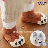 童襪 短襪 薄款 韓版 俏皮 栗鼠 灰太郎  透氣 棉質 舒適 二款  寶貝童衣