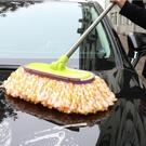 汽車刷 洗車拖把專用刷車刷子軟毛清洗扦把不傷汽車擦車冼車工具套裝伸縮【快速出貨八折鉅惠】