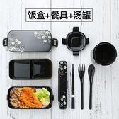 日本便當盒日式雙層飯盒帶蓋長方形塑料減脂健身餐盒可微波爐加熱 js14111『科炫3C』