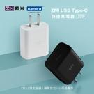 PD充電輕巧組|20W USB-C 充電器(HA716) 支援iPhone快充