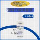GOLD MEDAL康蒂娜[寵物口腔潔齒液,118ml]