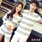 情侶裝 大碼男士上衣T恤女士短袖兩件套套裝夏季條紋新款 DR26119【衣好月圓】