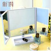梳妝鏡台式化妝三折公主款桌面高清折疊創意【99狂歡8折購物節】
