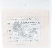 【醫康生活家】康惠爾親水性敷料3533(人工皮)10x10cm(薄)