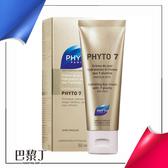 PHYTO 髮朵 七號髮霜 50ml(乾性髮質) 即期品 至2020/01【巴黎丁】