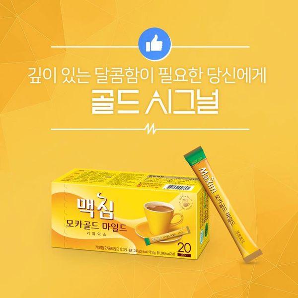 【限時下殺$125】韓國咖啡 Maxim即溶咖啡(20條/盒)