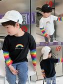 棉小班男童假兩件T恤2020春裝新款中小童長袖彩虹上衣兒童洋氣潮 探索先鋒