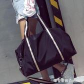 輕便旅行包女手提包簡約旅行袋行李袋男健身防水電腦包登機大包包 igo漾美眉韓衣