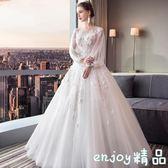 婚紗禮服新娘結婚韓版長袖婚紗