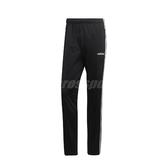 adidas 長褲 Essentials 3 Stripes Tapered Pants 黑 白 男款 運動休閒 【PUMP306】 DQ3090