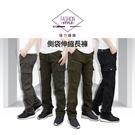 KUPANTS 【2件810】高磅耐磨防割厚款工作褲 彈力多口袋工作長褲 M~5L 6536