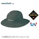 【速捷戶外】日本mont-bell 1128514 STORM HAT Goretex防水大盤帽(灰綠) , 登山帽 漁夫帽 防水帽