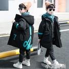 童裝男童冬裝棉衣加厚2020新款潮兒童洋氣羽絨棉服中大童棉襖韓版 小艾新品