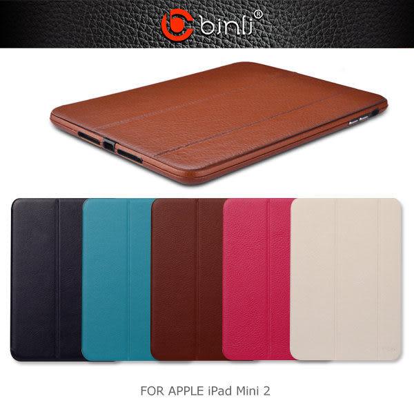 ☆愛思摩比☆BINLI APPLE iPad Mini 2 Retina 真皮三折皮套 可立皮套 保護殼 保護套 站立多角度皮套