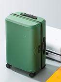 行李箱 行李箱女ins網紅新款結實耐用24寸拉桿箱小型輕便20旅行箱26登機【快速出貨】