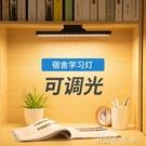 LED小臺燈可充電插房間宿舍寢室書桌學習磁鐵吸附節能護眼 卡卡西
