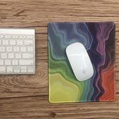 防水彩色液體鼠標墊鎖邊加厚創意個性電腦辦公游戲滑鼠墊 sxx1027 【衣好月圓】