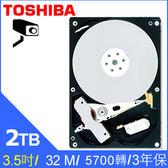 【TOSHIBA】2TB 3.5吋 5700轉 監控硬碟(DT01ABA200V)