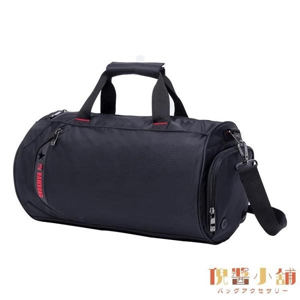 健身包男干濕分離運動包女訓練游泳大容量行李手提袋旅行背包【倪醬小舖】