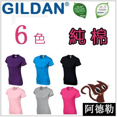 T恤【6813】韓版夏季簡約休閒寬鬆素色T恤純色短袖上衣素面 T恤 百搭甜美大學T恤