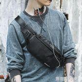 男士休閒腰包潮流時尚胸包男女新款韓版運動戶外斜背包便捷小背包  一米陽光